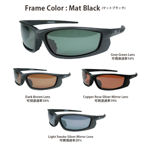 LSD(Love Soul Dream)Eyeware サーチ Mat Black/Light Smoke Silver Mirror