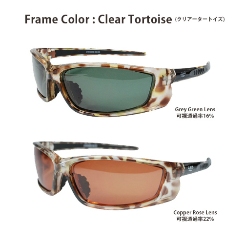 LSD(Love Soul Dream)Eyeware サーチ Clear Tortois/Grey Green