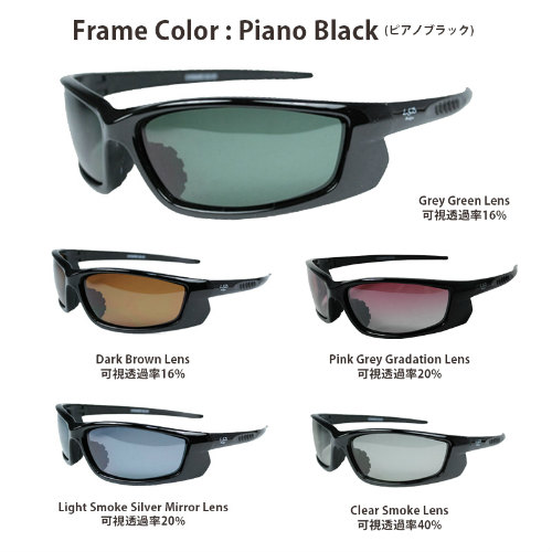 LSD(Love Soul Dream)Eyeware サーチ Piano Black/Light Smoke Silver Mirror