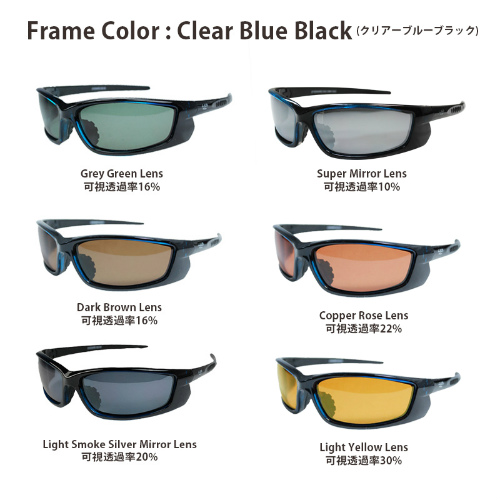 LSD(Love Soul Dream)Eyeware サーチ Clear Blue Black/Cooper Rose