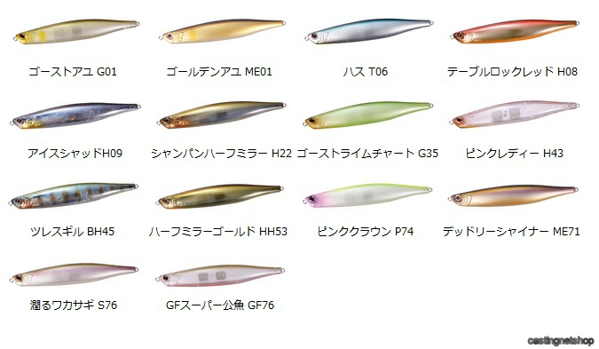 OSP ベントミノー130F BENT MINNOW 130 F