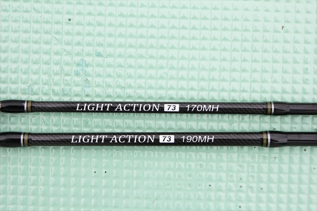 A.T.LAB. MASTER EDGE LIGHT ACTION 170MH
