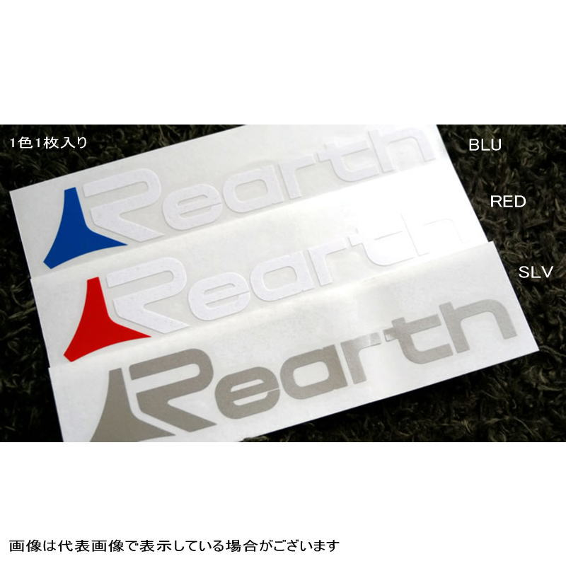 Rearth(リアス) FAC−0910 Rearthステッカー RED S