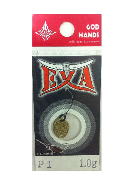 GOD HANDS EXA 1.0g P1 (コゲ茶ペレット)