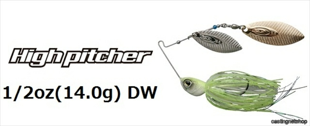 OSP ハイピッチャー 1/2oz(14g) DW HIGH PITCHER