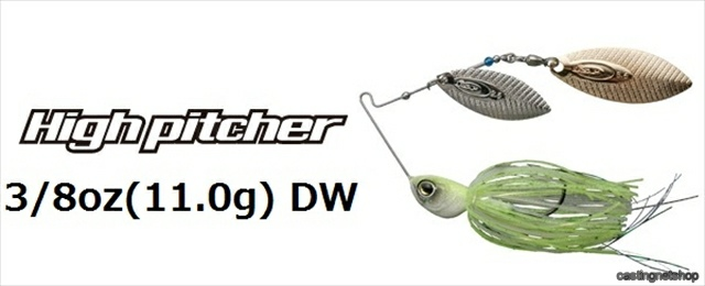 OSP ハイピッチャー 3/8oz(11g) DW HIGH PITCHER