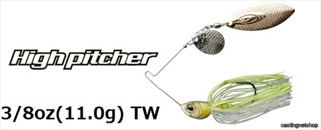 OSP ハイピッチャー 3/8oz(11g) TW HIGH PITCHER