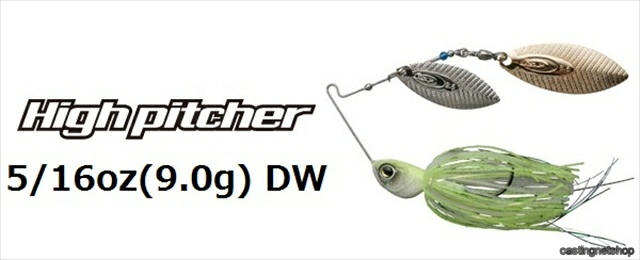 OSP ハイピッチャー 5/16oz(9g) DW HIGH PITCHER