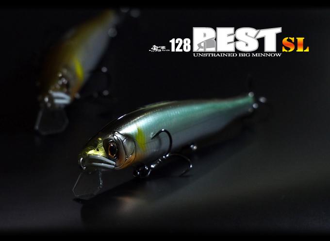 ガンクラフト レスト128SL REST128 SL