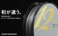 ダイワ メガセンサー12ブレイド 4号-200m