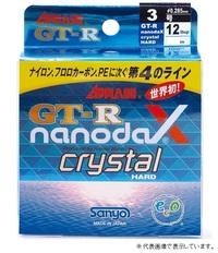 サンヨーナイロン GT-R ナノダックス クリスタル100m 5Lb