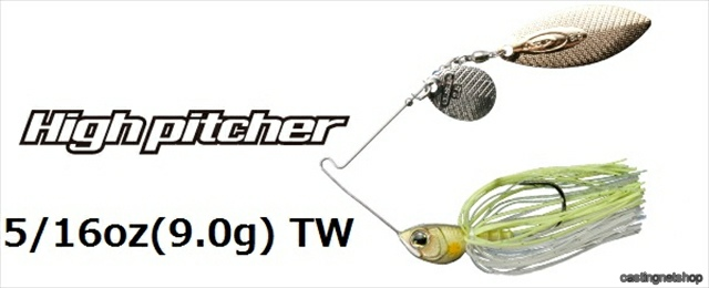 OSP ハイピッチャー 5/16oz(9g) TW HIGH PITCHER