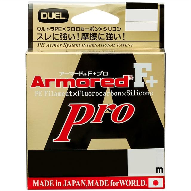 デュエル ARMORED F+ Pro 200M 1.0号 GY