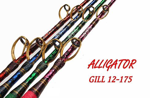 アリゲーター ギル 12-175