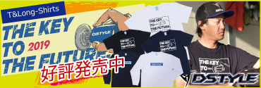 DSTYLE 2019 T-shirts